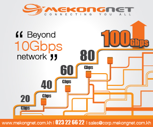 MekongNet ranked Number 1 Fastest Speed ISP in Phnom Penh